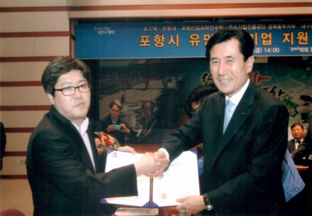 A promising small hidden champion, Vadas Co.,Ltd. make a MOU with Pohang City.